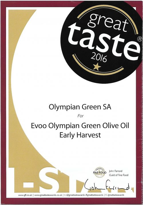 Evoo Olympian Green Oly Oil Early Harvest