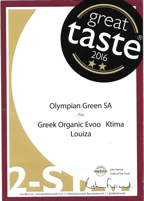 Greek Organic Evoo Ktima Louiza
