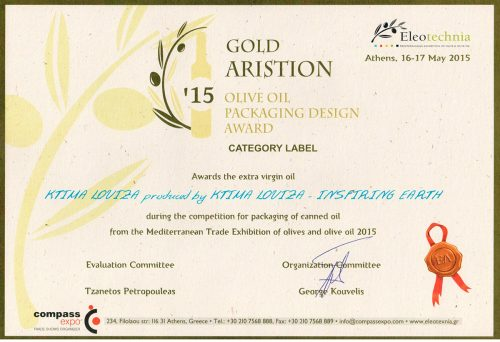gold-award-2015-label